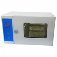 10 Litre Digital Mini Incubator.  DSI-100D