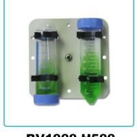 Optional head for 2 x 50ml tubes, BV1000-H500 - POA