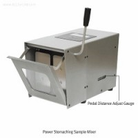 3M Sample Mixer, 3M.06.27519 - POA