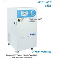 Ultra-Low Temperature Freezer, Personal - POA