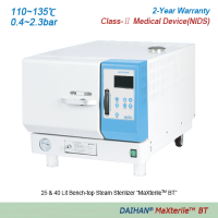 Benchtop Autoclaves & Sterilisers